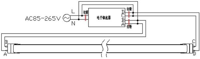 1),安装前先切断电源; 2),取下电子镇流器; 3),把传统日光管灯座每一